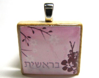 Bereshit - Beginning - Hebrew Scrabble tile pendant in pink floral