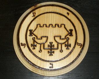 Sigil of Belial Plaque (Pyrography) You Pick the Color, Free US Shipping