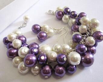Purple Pearl Bracelet Ivory and Plum Bridesmaid Bracelet Chunky Cluster Bracelet Bridesmaid Gift Plum Wedding Party Jewelry Gift