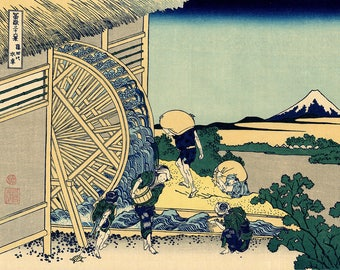 Katsushika Hokusai: Watermill at Onden. Thirty-six Views of Mount Fuji No 9. Fine Art Print/Poster (4370)