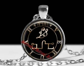WILL & NEW BEGINNINGS talisman, Vehuiah Angel sigil pendant, helpful angel, power and magic talisman, protection angel necklace #365.1