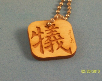 Single Wood Kanji Pendants - Laser Cut, Laser Engraved