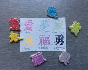 Chinese character stamp. Kanji stamp. rubber stamp. hand carved stamp. mounted