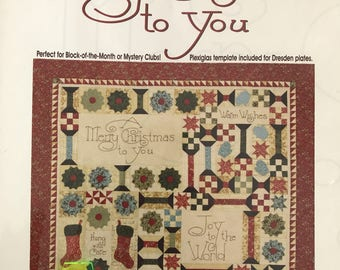 A Merry Christmas to You - wall hanging or block of the month pattern - by Susan Marth - Suzn Quilts