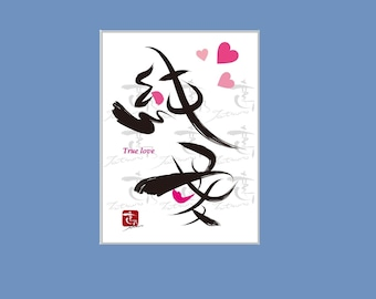 """Japanese digital calligraphy,characters """"True Love"""" color"""