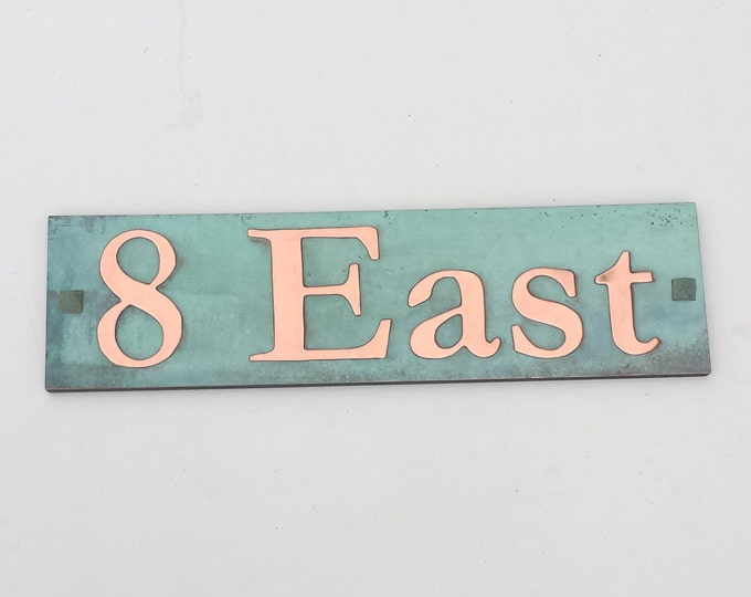 "Upcycled  House Address Plaque in Copper, 2"" high characters in Garamond - plywood backed polished, laquered and patinated g"