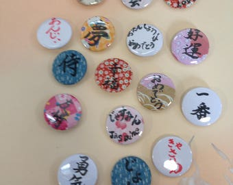 Personalise Badges