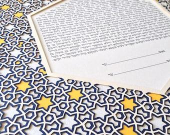 Papercut Ketubah Middle Eastern
