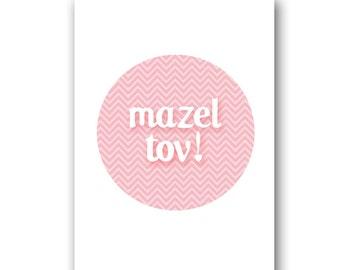 Jewish wedding card etsy mazel tov baby girl card mazel tov jewish greetings cards congratulations on your wedding bat m4hsunfo