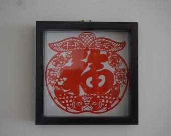 Chinese Fu symbol of good fortune