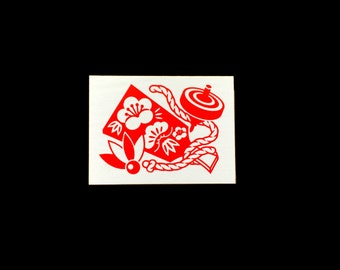 Happy New Year Rubber Stamp - Japanese New Year Toy - Traditional Japanese Rubber Stamp -  Rubber Stamp