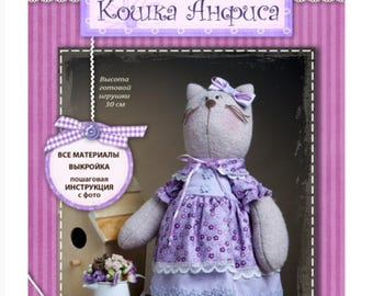 "The sewing kit ""a Cat Anfisa"""