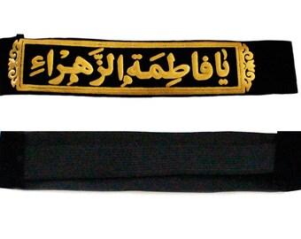 6x-Islamic  Headbands For Fatimah Al-Zahraa (SA) On Rich Black Velvet Cloth