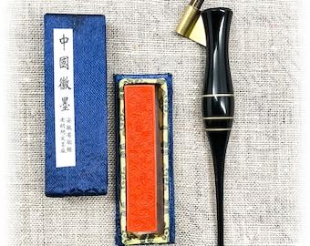 Cinnabar Ink Stick *Hu Kai Wen*
