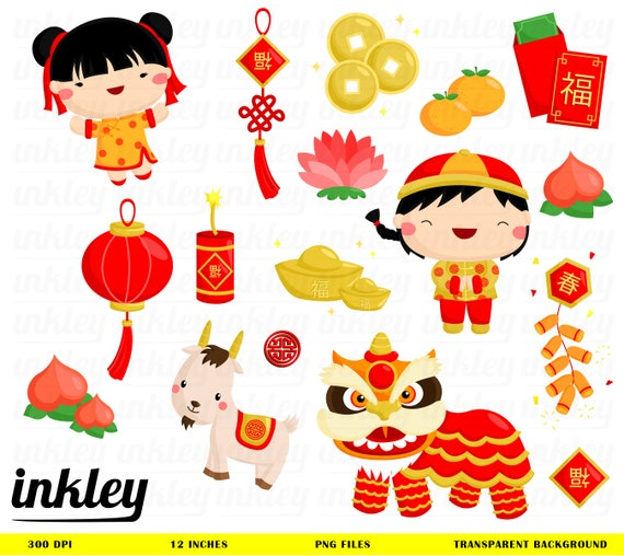 chinese new year clipart chinese new year clip art chinese new rh etsystudio com chinese new year clip art free chinese new year clipart 2017