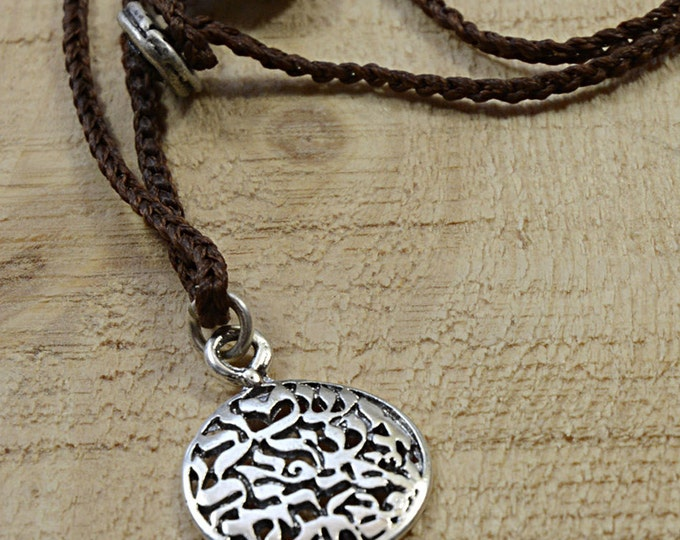 Shema Israel Prayer Pendant in Sterling Silver on Knitted Brown Cotton Necklace