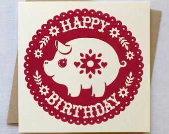 Little Pig Card   Pig Birthday Card   Cute Pig Birthday Card