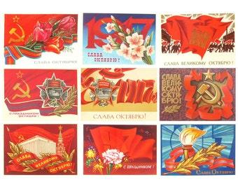 Vintage USSR postcard, Set, October Revolution Day, 1917, Holiday, Soviet Union Vintage Postcard, USSR, Used Postcard, 1970s-1980s
