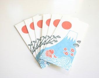 """Fuji and Koi - Japanese motif mini envelopes (6 envelopes 7.25"""" x 3.62"""" )"""