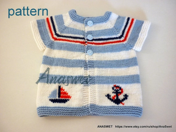 Knitting Pattern For Babyhand Knitted Baby Summer