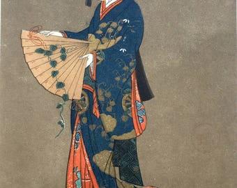 Japanese Print - Vintage Print - Woman Print - Ukiyo-e Bijinga by Katsushige Iwasa - Magazine Cut Out - Magazine Insert
