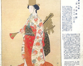 Vintage Japanese Print -  Art Magazine Page - Traditional Japanese - Beauty Dancing in Disguise of a Handsome Man by Kaitiro Nezu