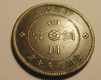 China Empire: 1912 Szechuan Province 50 Cash Coin (Y#449.)  #4264