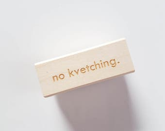 Yiddish Jewish No Kvetching Rubber Stamp
