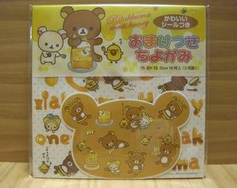 Rilakkuma Origami 16 sheets (15 x 15 cm) with Cute Sticker, 2 kinds Chiyogami, Made in Japan, KAWAII!