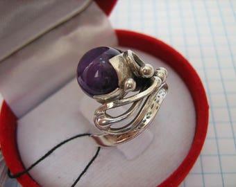 SOLID 925 Sterling Silver Ring Bright Dark Purple Natural AMETHYST Cabochon Round Sphere Ball Oxidized Darkened Blackened Blackening