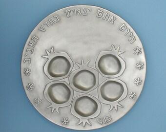 Pomegranates- Seder Plate by Shraga Landesman, Judaica art, Aluminum cast, made in israel, passover, pesach