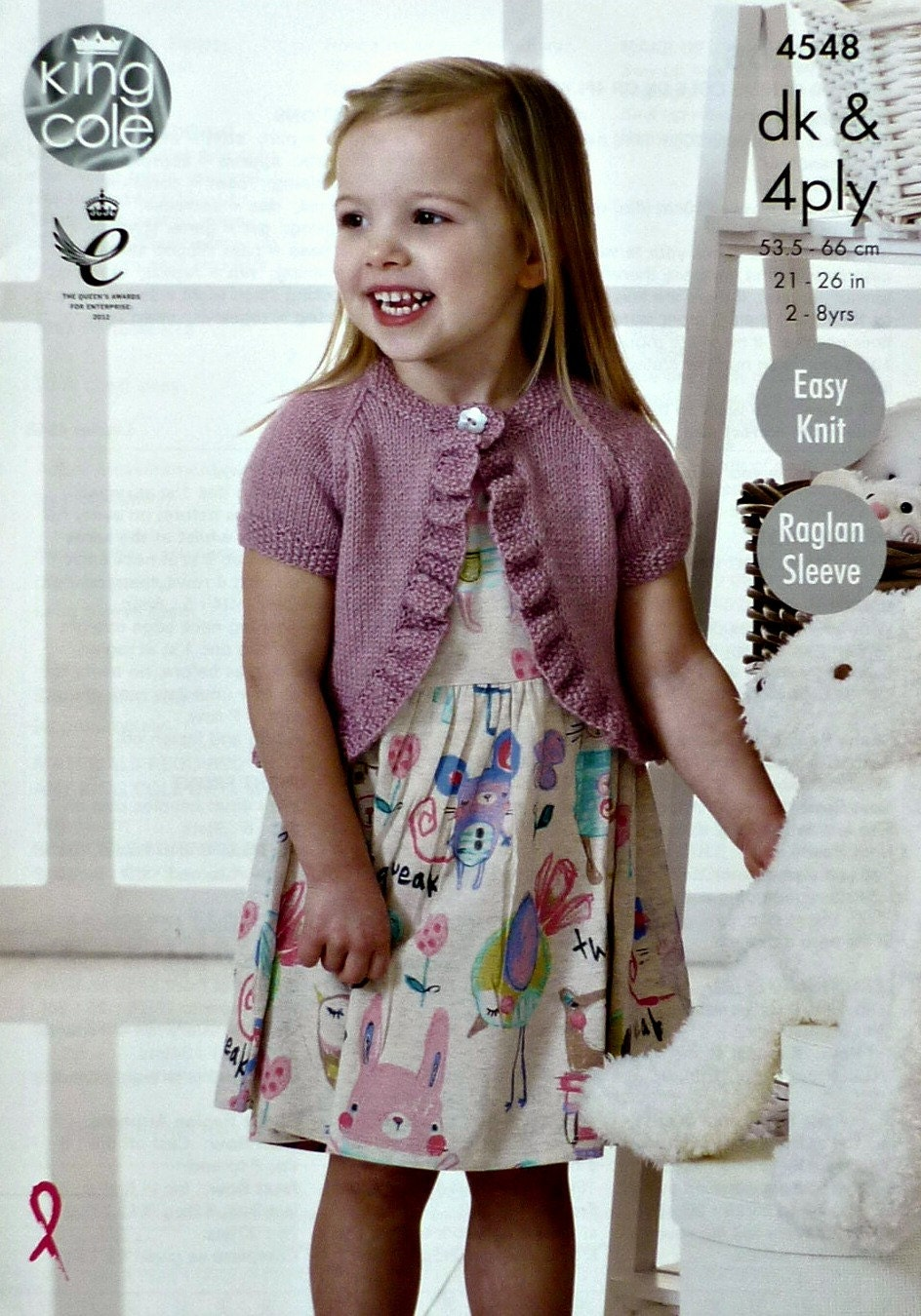 Girls Knitting Pattern K4548 Girls Easy Knit Short Sleeve Round Neck ...