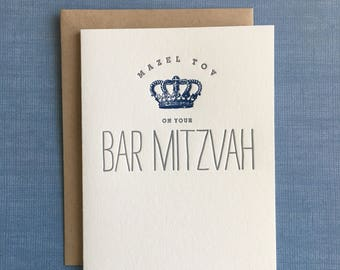 Mazel Tov Crown (bar mitzvah) Letterpress Card