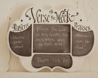 Prayers and Praises Verse Of Week Chalkboard - scripture board - sunday school - homeschool