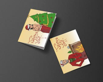 Christmas cards (set of two cards)