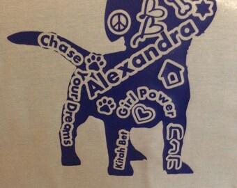 Custom Word Art T Shirt, Birthday, Bar Mitzvah, Bat Mitzvah