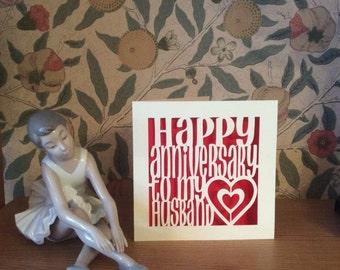 Papercut - Happy Anniversary to my Husband Card