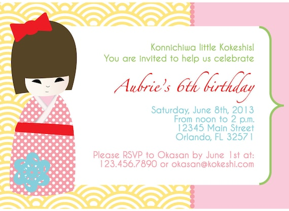 Items similar to cute japanese little kokeshi doll birthday party items similar to cute japanese little kokeshi doll birthday party customized digital invitation and patterned paper digital file you print kawaii on etsy stopboris Image collections