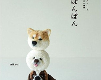 Dog pom pom by trikotri - Japanese craftbook
