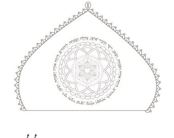 Printable Paper Crown-Royal Princess-Purim Blessing-Jewish Kids Arts Crafts-Coloring DIY Template-How to Make-INSTANT DOWNLOAD by @zebratoys