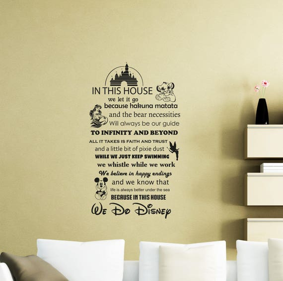 In This House We Do Disney Wall Decal Quote Vinyl Sticker Home