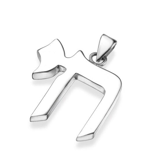 Large Hai Chai Pendant Jewish Symbol Hebrew Israel 14k White