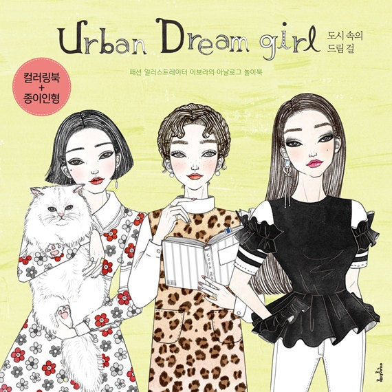 Urban Dream Girl Coloring Book and Paper dolls for adult