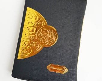 Large Zippered Quran ~ Black and Gold