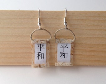 Peace in Japanese calligraphy on white scroll earrings