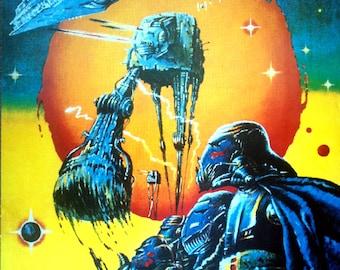 Empire Strikes Back - Rare Hungarian Variant  1 Poster - Art Print