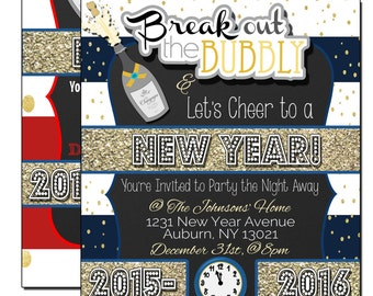 new years eve party invitations new year