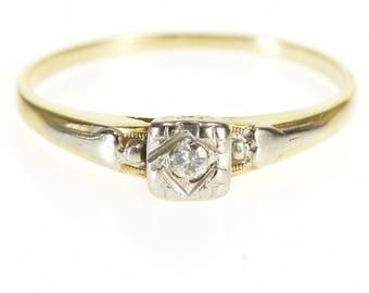 14k Retro Diamond Inset Rounded Square Engagement Ring Gold