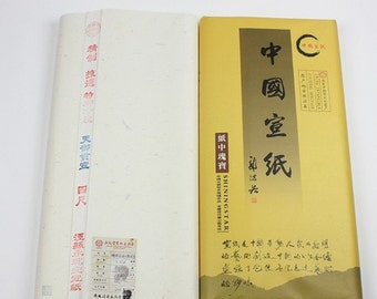 Free Shipping Chinese Calligraphy Material  69x138cm Raw Unsized Xuan Paper Rice / TYGX -  Bark Fiber + Straw - 100 Sheets 0003R