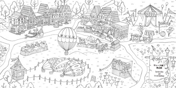 romantic country the second tale coloring book for adult - Country Coloring Pages